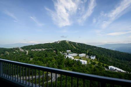 Exceptional Views of Ski Slopes and Mountains! - Sugar Mountain - Apartamento