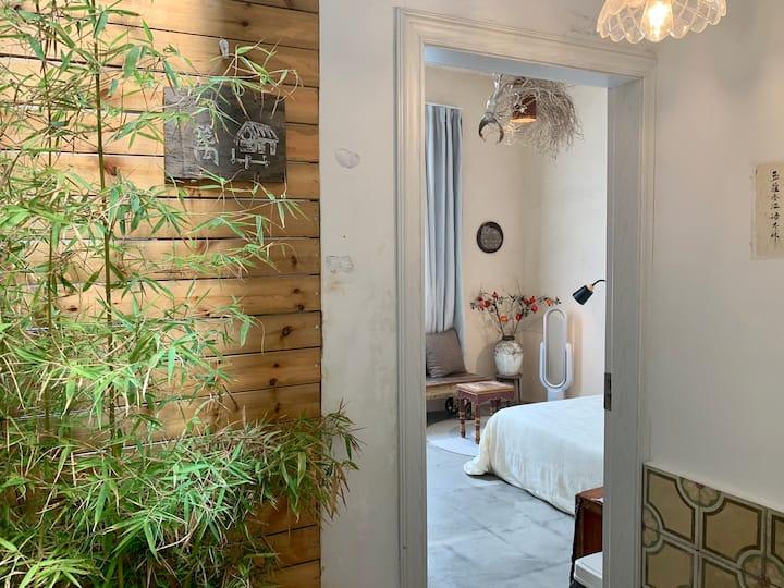 【石上-篱笆院】沙坡尾艺术家的家,宅寂风禅意复古空间,近厦大南普陀