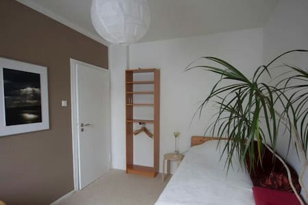A small house - Monza - Lägenhet
