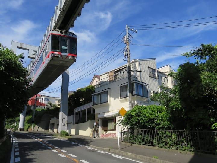 """ホステル鎌倉""""Hostel Kamakura""""徒歩5分のモノレールorバスで江の島/鎌倉へ!駐車無料"""