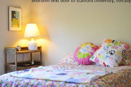 Bedroom next-door to Stanford U - Palo Alto - Appartement