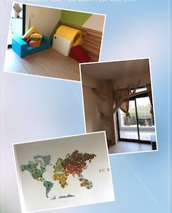 太陽能親子屋 全棟包套出租 - Yongkang District - Hus