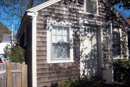 Cozy Cottage Too - Provincetown