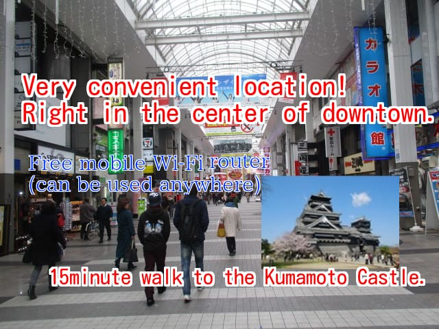 Right in the center of downtown. - Kumamoto-shi - Byt