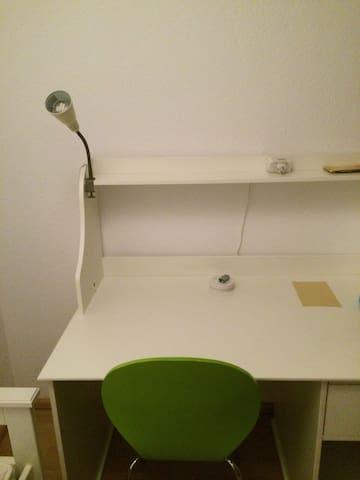 Kleines gemütliches Zimmer im Süden von Hamburg - Seevetal - Casa