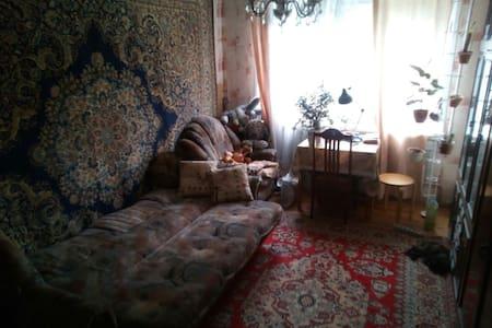 комната в Советском стиле - Apartment