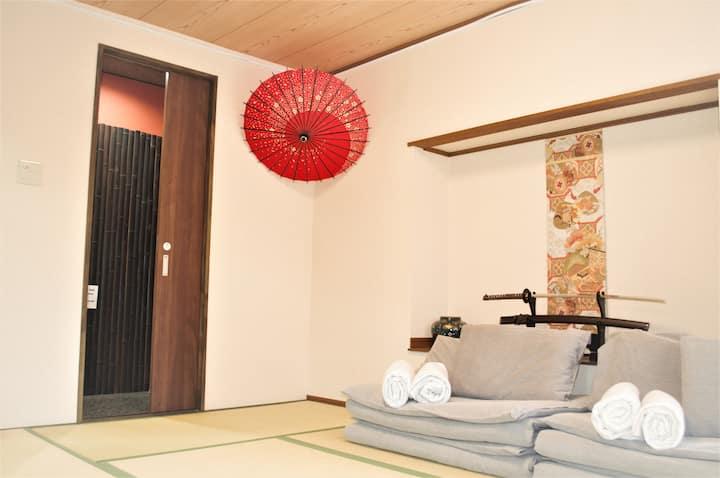 Ninja House♪