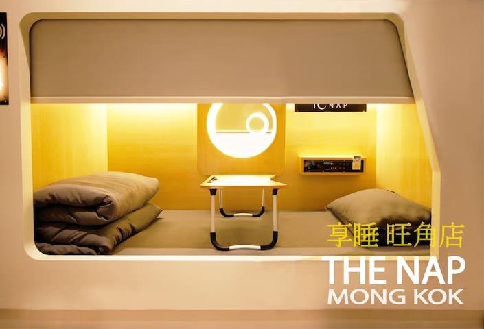 The Nap MK 享睡 旺角 Single Capsule -unisex