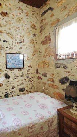Nuts Room - Ayvalık - Gästehaus