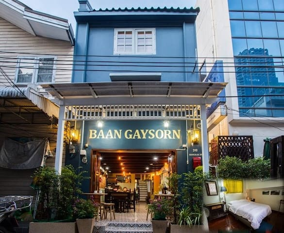 Baan Gaysorn Hostel @Bangrak - กรุงเทพมหานคร