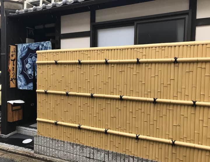 Kyoto Nijo Temariya