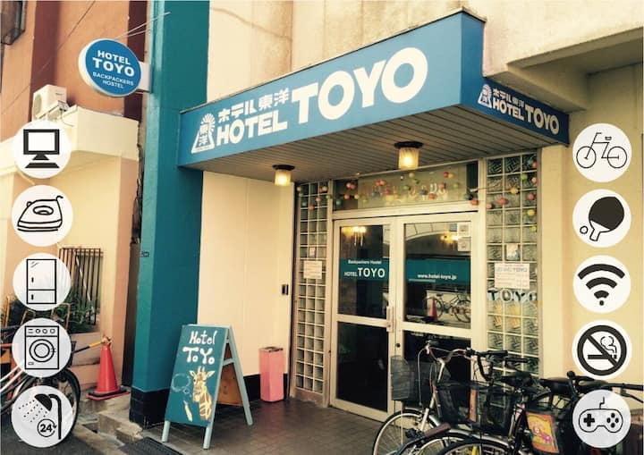 Backpackers Hotel Toyo 02