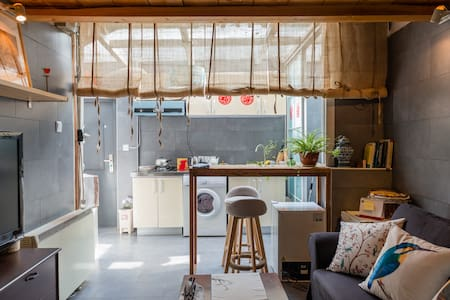 Cozy and cultural court yard loft - Beijing - Loft