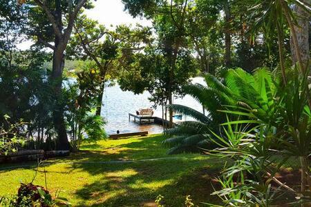 Casa Lago Aruá Praia do Forte - Mata de São João