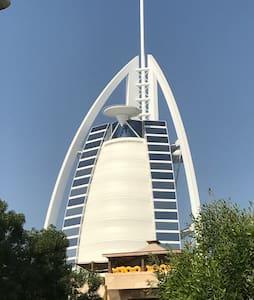 Burj-View Villa w/ Pool near Beach - Dubai