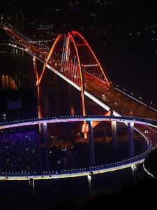 可以在家看电影的江景温馨loft复式90°落地窗阳光空调房<独立房间> - Chongqing - Loft