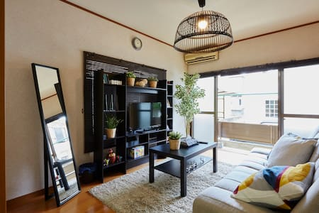 New!Traditional Japanese house/Free wifi/parking/ - Matsudo - House