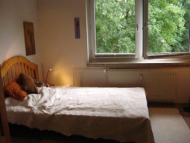 Gemütliches, ruhiges Gästezimmer