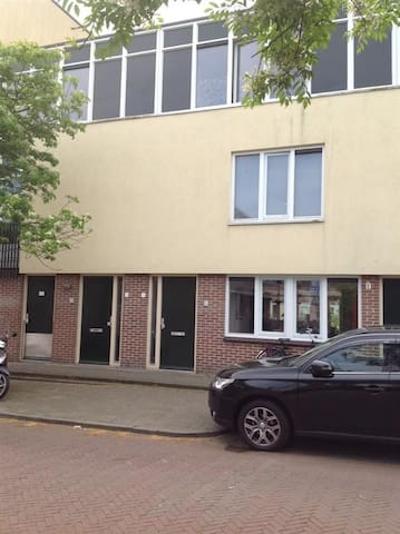 Lovely apartment (with 2 siamese cats) - Hilversum - Daire