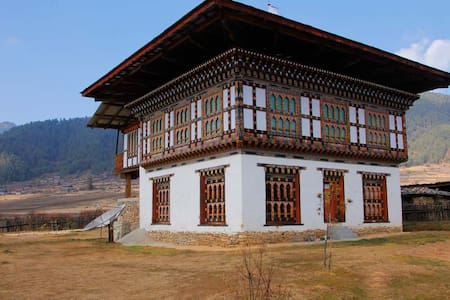 Phub Getseys Farmhouse - Trongsa