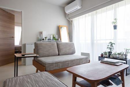 Homey and warm 2BD room condo, 20min to Shibuya! - Koyama Shinagawa-ku - Wohnung