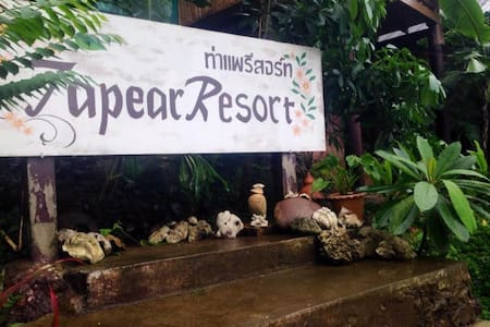Tapear Resort - Phi Phi Islands - Bed & Breakfast