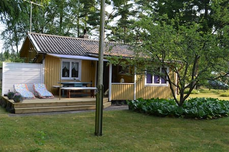 Enkel stuga vid långgrund badstrand. - Gotland N - 公寓