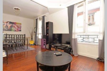 Joli appartement atypique avec terrasse - Saint-Ouen - Wohnung