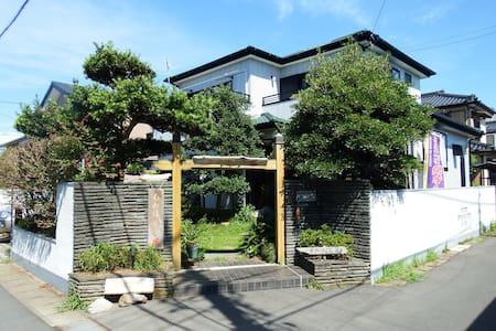 ami house - Chōshi-shi - Hus