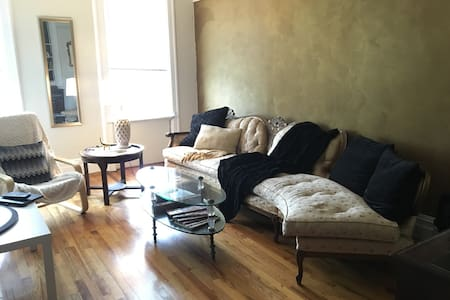 Charming Private Room in Ridgewood/Bushwick - Queens - Apartment