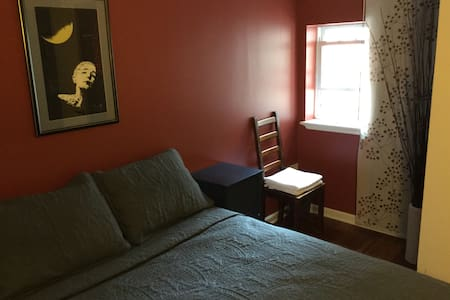 Quiet, cozy room in the heart of S.Philly - Philadelphia - Huis
