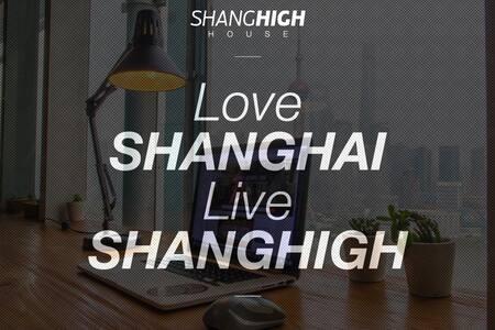 #3 SHANGHIGH GALLERY - Lyxvåning