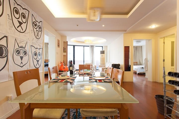Bright and Spacious Private Room in Perfect Area 4 - Shanghai
