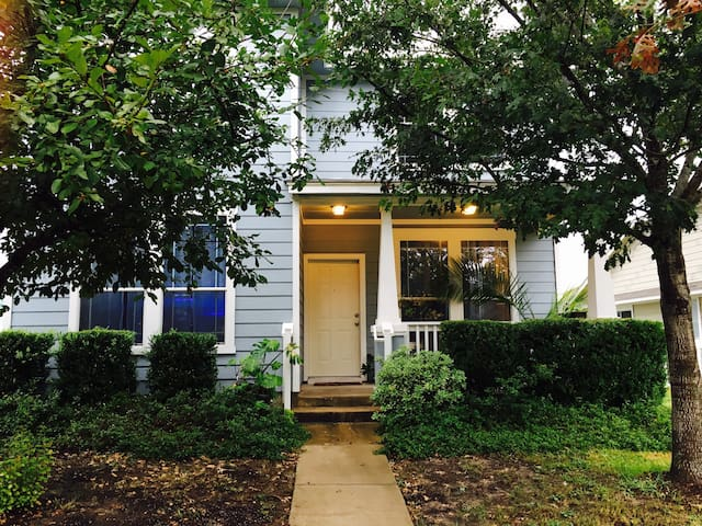 Cute, cozy home close to Austin/San Marcos, ACL - Kyle
