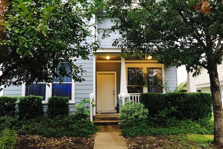 Cute, cozy home close to Austin/San Marcos, ACL - Kyle - Hus