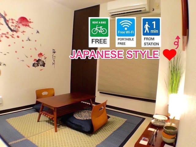 Near Kaiyukan USJ Namba Osaka,WiFi - Osaka - Departamento