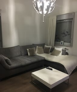 Très bel  appartement de 54 m2 aux portes de paris - La Courneuve - Apartmen