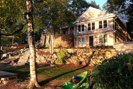 Little Sebago Lake Vacation Lodge - Gray
