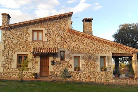 Casa Rural DiosLeGuarde