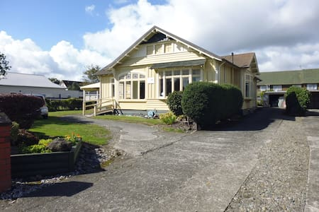 Motel 146 Hosts Don and Liz GnG - Palmerston North - Apartamento