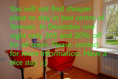 Best price at best place in Yerevan - Jerevan