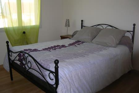 Chambre privée dans maison moderne avec jardin - Massay - Rumah