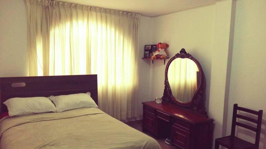habitacion privada lima - Lima - House