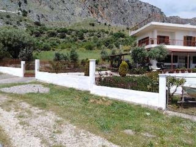 Natural House