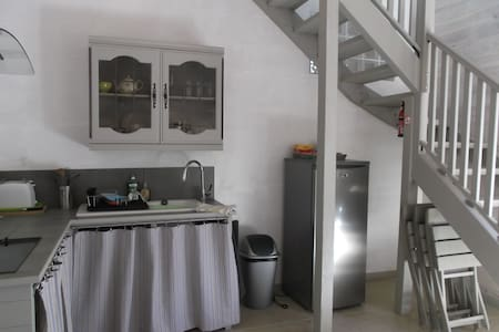 L'Appartement de la Grange - Feuillade - Apartamento