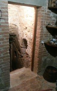 Palazzo Cesaroni a SanFeliciano - San Feliciano - 住宿加早餐
