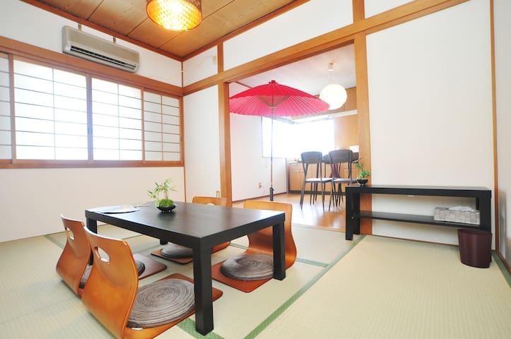 15min to Namba/Dotombori/Ryokan style-free wifi- - Hirano-ku, Ōsaka-shi