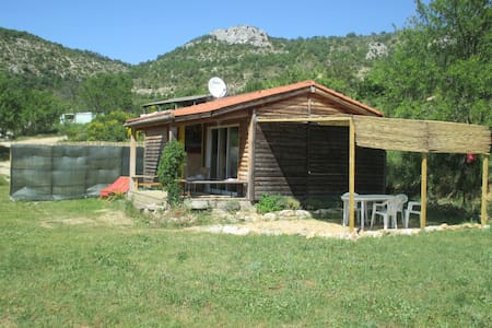 Chalet à proximité de Nyons, Drôme - Condorcet - Haus