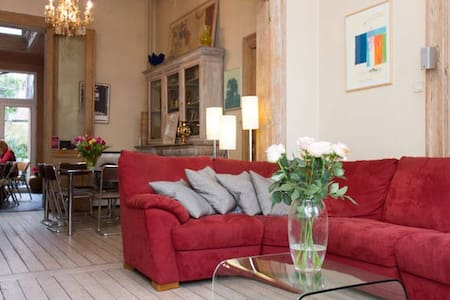 The chill place in Antwerp 2 - Ambéres - Bed & Breakfast