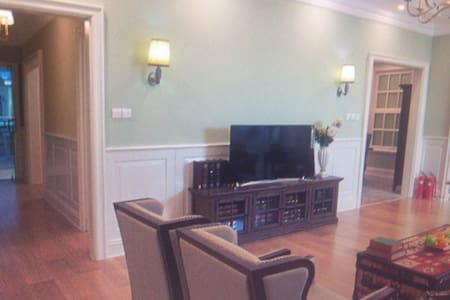 Ashouse apartment - Apartment